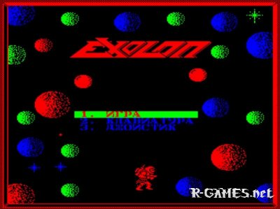 EXOLON ON THE PLANETOID (ONLINE)