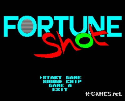 FORTUNE SHOT (БК0011М)