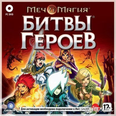 Меч и магия: Битвы героев / Might and Magic: Clash of Heroes (2011/PC/Rus/RePack)