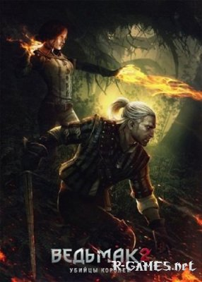The Witcher 2: Assassins of Kings [v2.1 + 12 DLC] (2011/PC/Rus/RePack)