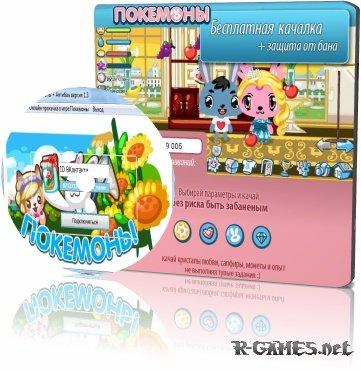 Программа Для Взлома Игры Любимая Ферма Антибан 3 1 [Mail Ru]