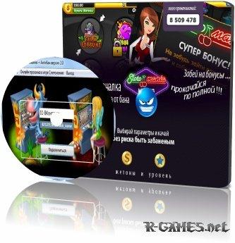 Игровые автоматы онлайн гном
