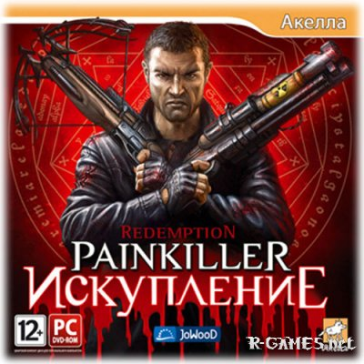 Painkiller: Redemption / Painkiller: Искупление (2011/PC/RePack/Rus) by ReWan