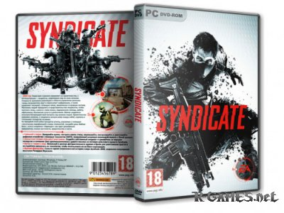 Syndicate (2012/PC/Rus/RePack) by R.G. Repacker's