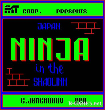 JAPAN NINJA IN THE SHAOLINN