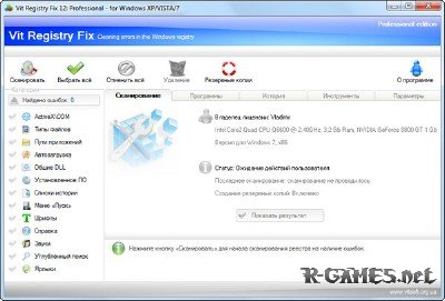 Vit Registry Fix Pro 12.2.1 + Portable (2012/ML + RU / US / UA)