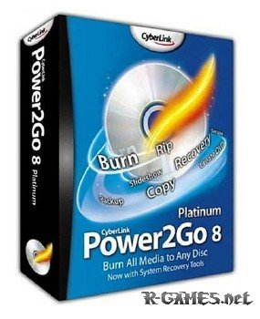 CyberLink Power2Go Essential 8.0.0.1429 Portable
