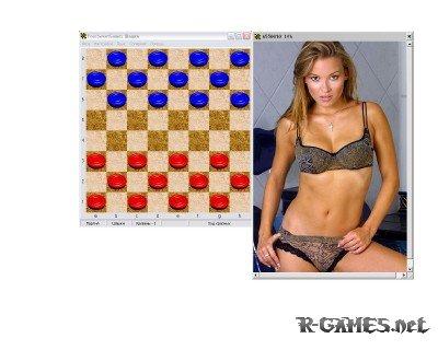 Порно шашки 3d