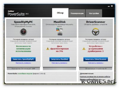 Uniblue PowerSuite 2012 3.0.6.6 Final (2012) MULTI (RUS)