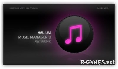 Helium Music Manager 8.6 Build 10710 Network Edition Portable