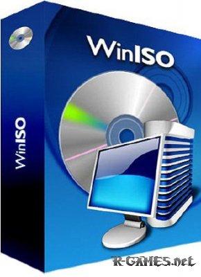Winiso portable - фото 5