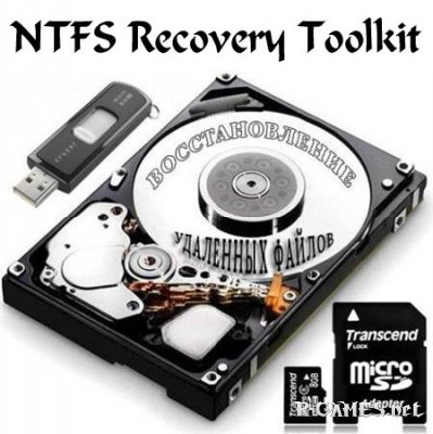 NTFS Recovery Toolkit 1.0 Portable