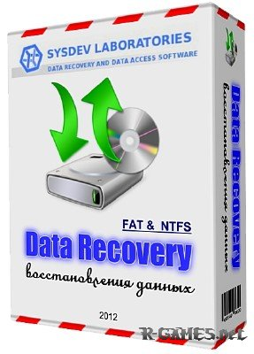Raise Data Recovery for FAT/NTFS 5.3
