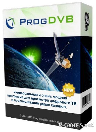 ProgDVB PRO 6.86.1. Final . Portable