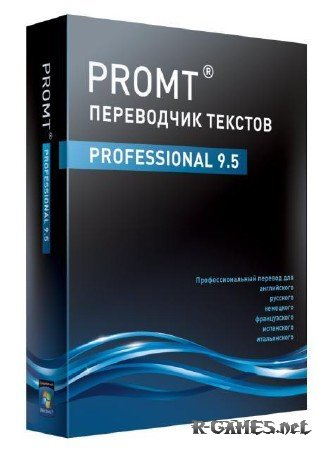 Promt Professional 9.5 (9.0.514) Giant Full + RE-ER RePack by MKN v2 (ENG/RUS)