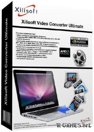 Xilisoft Video Converter Ultimate 7.5.0. Build 20120822. + RUS
