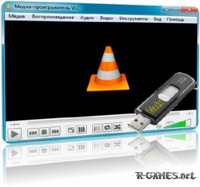 VLC Media Player 2.1.0 20120731 Portable