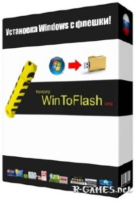 WinToFlash 0.7.0054 Beta Portable