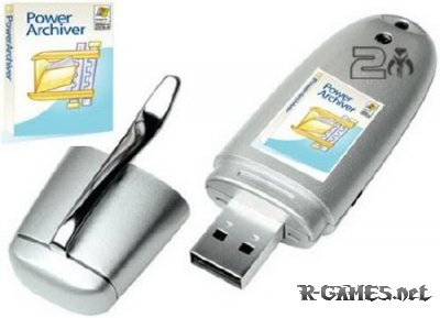 PowerArchiver 2012 v13.01.04 Final Portable