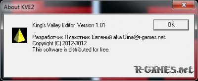 King's Valley Editor Version 1.01 БК0010 (01)