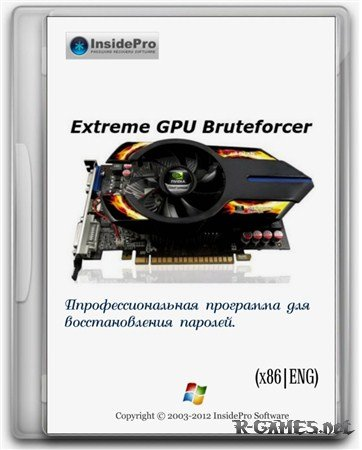 Extreme GPU Bruteforcer v 2.2.2/1 Final