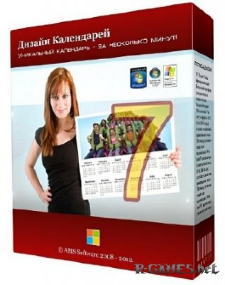 Дизайн Календарей 7.0 Final Portable by SamDel RUS
