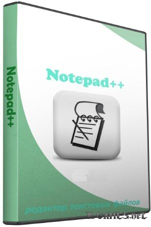 Notepad++ 6.2.1 Final & Portable