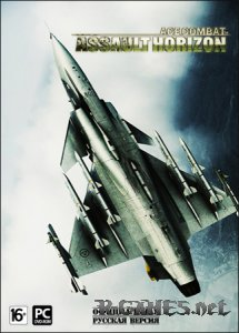 Ace Combat: Assault Horizon - Enhanced Edition (2013) RePack Revenants