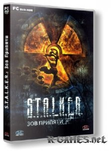 S.T.A.L.K.E.R: Call of Pripyat/ С.Т.А.Л.К.Е.Р: Зов Припяти (2009/RePack/RUS)