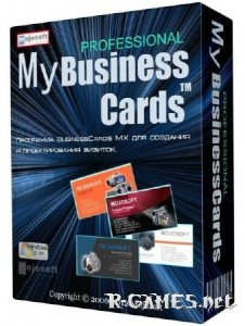 BusinessCards MX 4.8 Datecode 30.01.2013 Portable