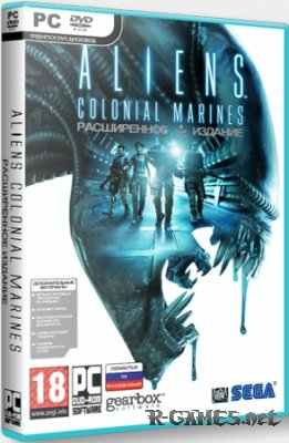 Aliens: Colonial Marines: Limited Edition (2013/RePack Audioslave/RU)