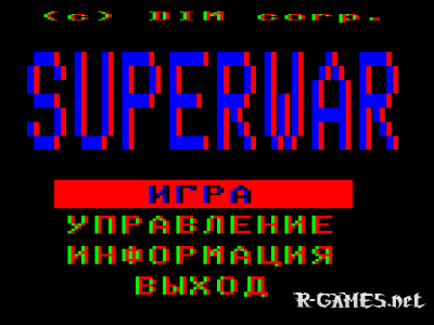 SUPERWAR