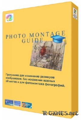 Photo Montage Guide 1.5.1 Rus Portable