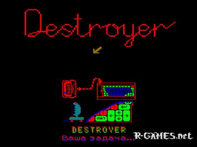 DESTROYER (ONLINE)