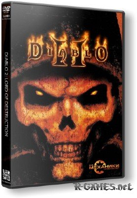 Diablo 2 + Lord of Destruction (2000-2001/RUS/ENG/RePack)