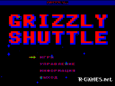 Grizzly Shuttle