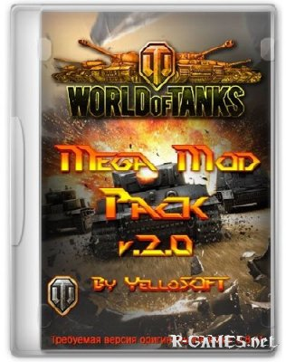 Сборка модов от YelloSOFT для World of Tanks 0.8.11 Mods v.2.0 (2014/RUS)
