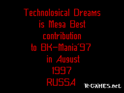 DISCO CLUB & TECHNOLOGICAL DREAMS MEGADEMO (БК0011М)