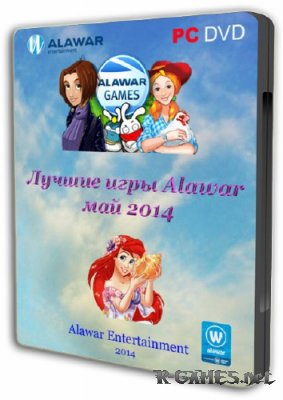Сборник игр Alawar Entertainment за май (RUS/2014)