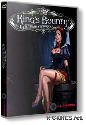 King's Bounty: Dark Side [v 1.5.959.1694] (2014/PC/Rus|Eng) RePack от R.G. Freedom