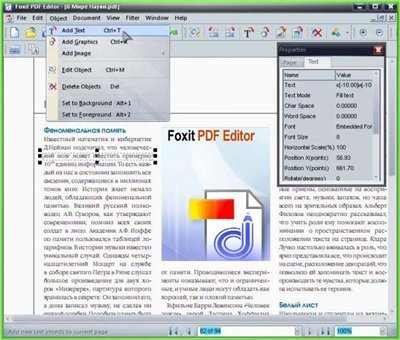 Foxit Advanced PDF Editor 3.10 Portable