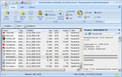 PowerArchiver 14.06.01 Portable
