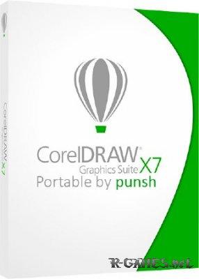 CorelDRAW Graphics Suite X7 17.3.0.772 Portable