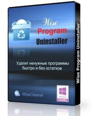 Wise Program Uninstaller 1.65.84 Portable