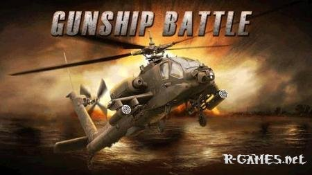 GUNSHIP BATTLE: Helicopter 3D  1.6.9