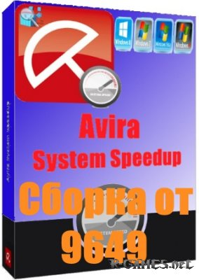 Avira System Speedup 1.6.7.1146 (ML/RUS) RePack & Portable by 9649