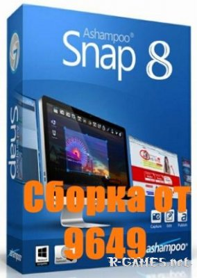 Ashampoo Snap 8.0.4 (ML/RUS) RePack & Portable by 9649