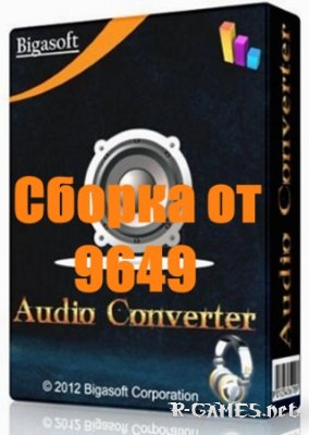 Bigasoft Audio Converter 4.6.0.5582 (ML/RUS) RePack & Portable by 9649
