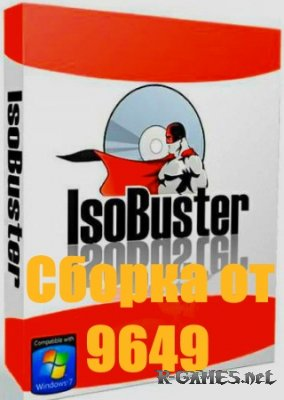 IsoBuster Pro 3.6 DC 20.06.2015 (ML/RUS) RePack & Portable by 9649
