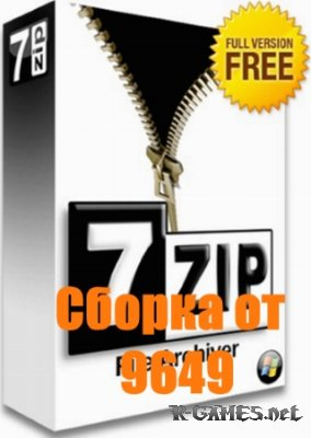 7-Zip 15.05 Alpha (ML/RUS) RePack & Portable by 9649